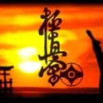 Высказывания Масутацу Оямы